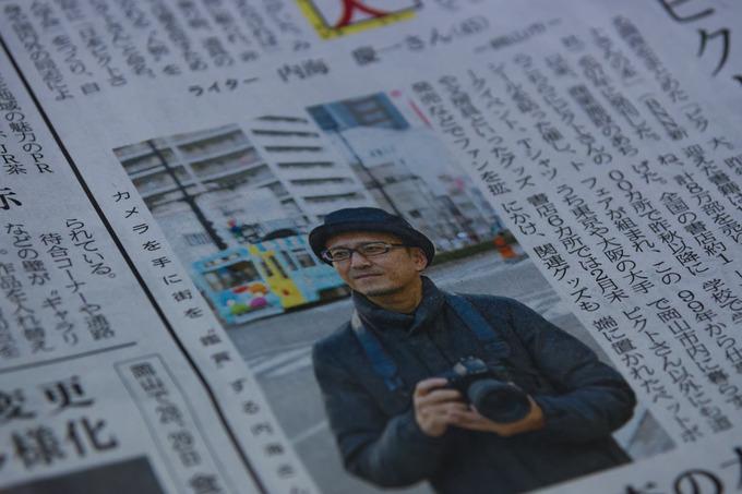 山陽新聞201801b.jpg