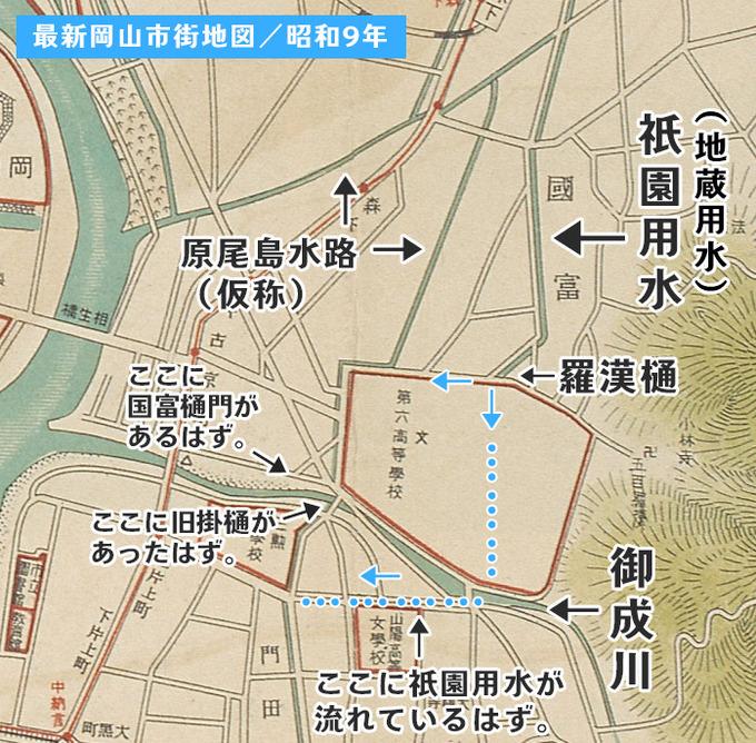 最新岡山市街地図02.jpg