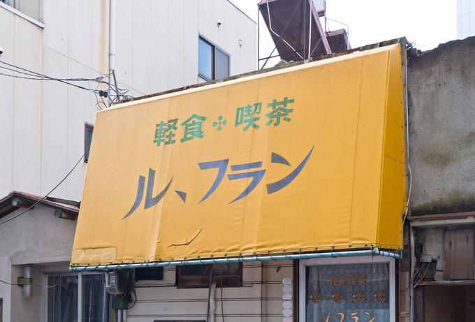 IMG_3296.jpg