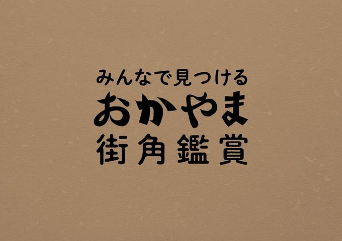 machioka-1280x905.jpg